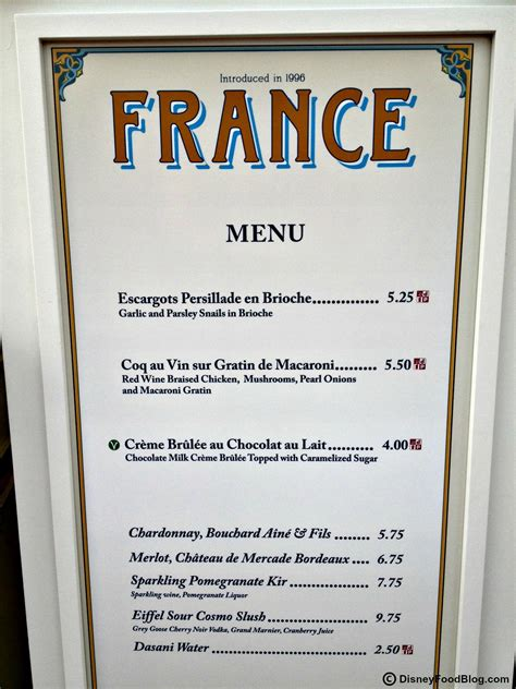 France: 2012 Epcot Food and Wine Festival   the disney