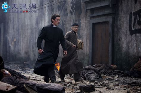 Cannes 2011: Christian Bale's China movie aims to catch